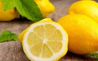 Как похудеть на лимонной диете
