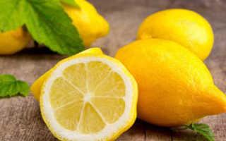 Польза и вред лимона при беременности