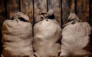 Температурный режим для хранения картофеля зимой